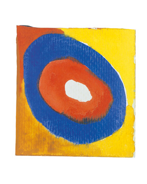 Reprodukce - Abstraktní malba - Colour studies with technical, Wassily Kandinsky